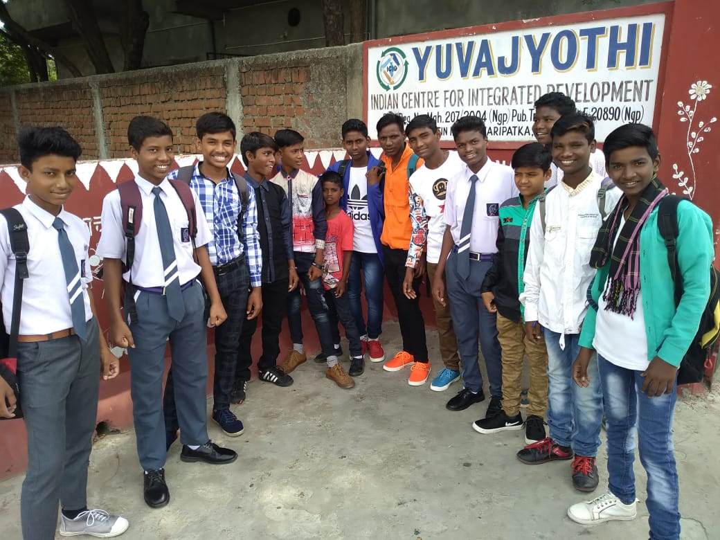 Yuva Jyothi | ICID – INDIAN CENTRE FOR INTEGRATED DEVELOPMENT